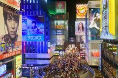 Osaka, Japan in the Dotonbori District Stock Image