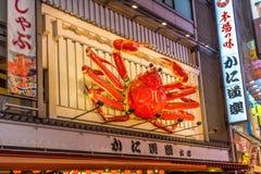 Night shopping street at Dotonbori in Osaka, Japan. OSAKA, JAPAN - FEB 15, 2018 : Night shopping street at Dotonbori in Osaka, Japan  on February 15,2018 Royalty Free Stock Photography