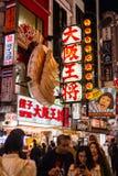 OSAKA , JAPAN - January 30, 2019 : Minami Namba and Shinsaibashi . Gyoza or Pot sticker shop with tourists and many fresh seafood stock photo