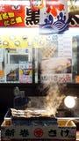 Osaka, Japan - Japanese street food skrewer chicken Stock Image