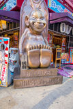 OSAKA, JAPAN - JULY 18, 2017: Billiken The God of Things As They Ought To Be Statue is everywhere in the Shinsekai Royalty Free Stock Photos