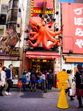 OSAKA, JAPAN - JULY 18, 2017: Dotonbori entertainment district. Dotonbori is one of the principal tourist destinations Stock Photos
