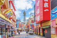 OSAKA , JAPAN - June 29 2018 :Tsutenkaku Tower. Tsutenkaku is a stock photography