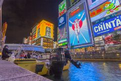 Osaka, Japan - 2. Juni 2016: Reise bei Dontonbori Lizenzfreies Stockfoto