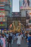 Osaka, Japan - 2. Juni 2016: Reise bei Dontonbori Stockbilder
