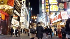 Osaka, Japan- March 2015 -Dotonbori area shopping street and lan Stock Image