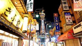 Osaka, Japan - March 2015 -shinsekai tower osaka japan landmark Stock Image