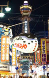 Osaka, Japan - March 2015 -shinsekai tower osaka japan landmark Royalty Free Stock Image