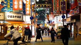Osaka, Japan - March 2015: shinsekai, tsutenkaku restaurant stre Royalty Free Stock Photography