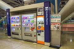 OSAKA, JAPAN - MARCH 14, 2018: Vending machine automatic beverage inside the Kansai International Airport KIX is one of Japan royalty free stock image