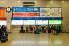Osaka Japan - mars 27, 2015: Inre för Kansai flygplatsstation på mars 27, 2015 i Osaka, Japan Arkivbild