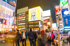 OSAKA, JAPAN - NOV 19 2016: Group of the people walking to shopp Royalty Free Stock Images