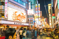 OSAKA, JAPAN - NOV 19 2016: Group of the people walking to shopp Stock Image