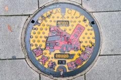 OSAKA, JAPAN - Nov 19  2016: Manhole cover in Osaka, Japan. Stock Photo