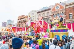 Osaka, Japan - NOV 21 2016 : New parade ,Reborn Parade, to celeb Stock Photography