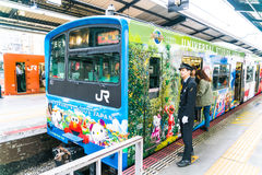 Osaka, Japan - NOV 21 : The new Universal train was introduced o Stock Photography
