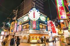 OSAKA, JAPAN - NOV 21 2016 :The Shinsekai district of Osaka. The Royalty Free Stock Images
