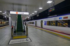 Railway station in Kyoto, Japan Stock Photo