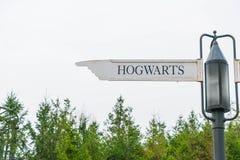 Osaka Japan - NOVEMBER 21, 2016: Den Wizarding världen av Harry Potter fotografering för bildbyråer