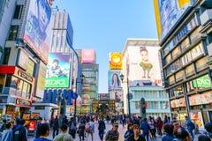 Osaka, Japan - November 30, 2015: Dotonbori entertainment distri Stock Image