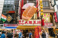 OSAKA JAPAN - NOVEMBER 19 2016: Grupp av folket som går till shopp Royaltyfri Bild