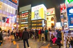 OSAKA JAPAN - NOVEMBER 19 2016: Grupp av folket som går till shopp Arkivfoton