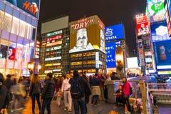OSAKA JAPAN - NOVEMBER 19 2016: Grupp av folket som går till shopp Arkivbild