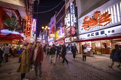 Osaka japan - november6,2018 : large number of tourist attraction to dotonbori district one of most popular destination in osaka j stock photos