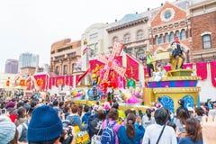 Osaka, Japan - 21. November 2016: Neue Parade, wieder geboren Parade, zur Berühmtheit Stockbild