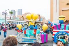 Osaka, Japan - 21. November 2016: Neue Parade, wieder geboren Parade, zur Berühmtheit Lizenzfreie Stockfotos