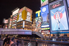 OSAKA, JAPAN - November 26: Osaka illumination advertising light Stock Image