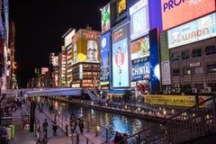 OSAKA, JAPAN - November 26: Osaka illumination advertising light Royalty Free Stock Images