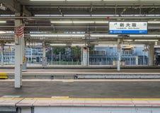 Platform at Shin-Osaka train station, Japan royalty free stock photography