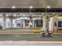 Platform at Shin-Osaka train station, Japan royalty free stock photo