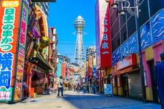 OSAKA, JAPAN - NOVEMBER 30, 2015: Tsutenkaku Tower in Shinsekai Royalty Free Stock Image