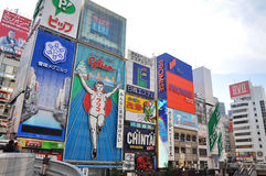 OSAKA, JAPAN - OCT 23: The Glico Man Running billboard and other Stock Photos