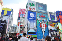 OSAKA, JAPAN - OCT 23: The Glico Man Running billboard and other Royalty Free Stock Image