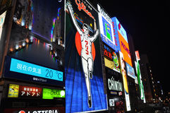 OSAKA, JAPAN - OCT 23: The Glico Man Running billboard and other Stock Photography