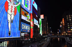 OSAKA, JAPAN - OCT 23: The Glico Man Running billboard and other Royalty Free Stock Photography