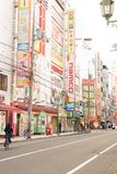 OSAKA, JAPAN - Oct 25, 2017: Namba Shopping area. Namba Street is located next to famous entertainment royalty free stock photos