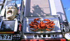 OSAKA, JAPAN - OCT 23, 2012: The original Kani Doraku, a crab sp Royalty Free Stock Images