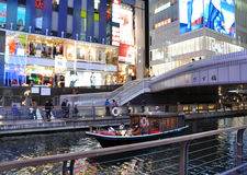 OSAKA, JAPAN - OCT 23: People visit famous Dotonbori canal Stock Photography