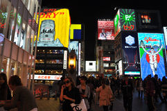 OSAKA, JAPAN - OCT 23: People visit famous Dotonbori street Royalty Free Stock Image
