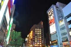 OSAKA, JAPAN - OCT 23: People visit famous Dotonbori street Royalty Free Stock Photos