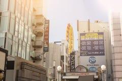OSAKA, JAPAN - Oct 24, 2017: Shinsaibashi Shopping arcade with s. Unset. Shinsaibashi is located next to famous entertainment area Dotonbori at Osaka Royalty Free Stock Image