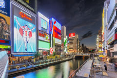 Osaka, Japan - 5. Oktober 2016: Glico-Zeichen, Dotonbori, Osaka, Japan Stockfoto