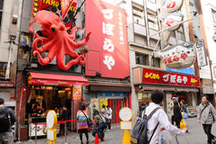 Osaka Japan Pedestrian Street Royalty Free Stock Photos
