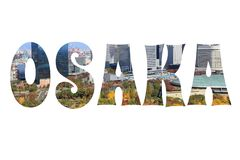 Osaka Japan sign royalty free stock photos