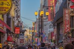 Osaka, Japon - 2 juin 2016 : Voyage chez Dontonbori Photographie stock