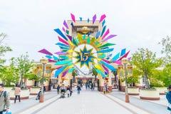 OSAKA, JAPON - 21 NOVEMBRE 2016 : Entrée principale avec 15 ans d'Anniver Image libre de droits